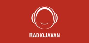 دانلود جدیدترین نسخه رادیو جوان radio javan