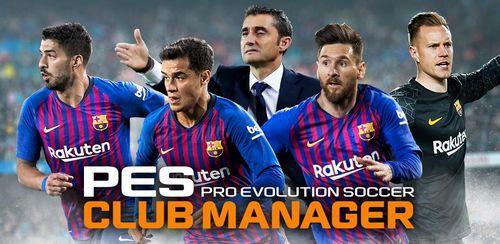 دانلود بازی مدیریت باشگاه پی اس PES Club Manager v1.7.4  اندروید