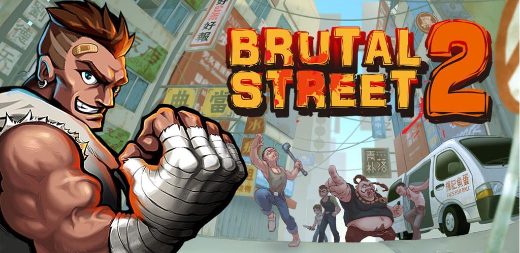دانلود Brutal Street 2 1.1.4 بازی دعواهای کوچه خیابانی ۲ اندروید + مود