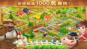 دانلود Let's Farm 8.11.0